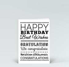 Geburtstagskarte Ausdrucken Schwarz Weib Gluckwunsche Zum