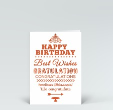 Geburtstagskarte: Happy Birthday typografisch in orange oval